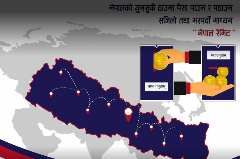 Nepal Remit knows how hard you work for your family while staying away from home